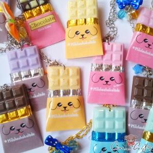 Schokoladentafel mit Verpackung / Verschiedene Farben / Halskette