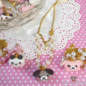 Marshmallow in Tierform / Verschiedene Varianten / Halskette