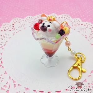 Himbeer-Parfait mit Früchten / Goldfarbend / Anhänger